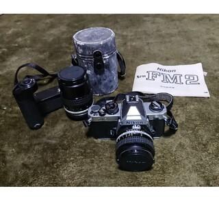 Nikon - Nikon new FM2 +レンズ2本 その他