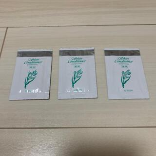 ALBION - 【新品未開封】アルビオン スキンコンディショナー サンプル 化粧水