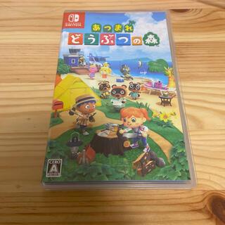Nintendo Switch - 任天堂Switch あつ森