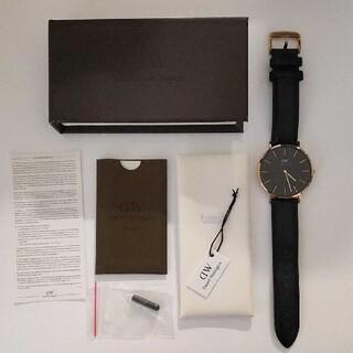 Daniel Wellington 腕時計