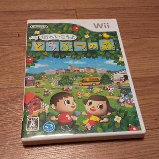 Wii - どうぶつの森 wii