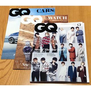 GQ JAPAN ジーキュー 2021年1,2月合併号 特別表紙版