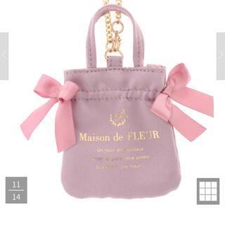 メゾンドフルール(Maison de FLEUR)の新品メゾンドフルール  キラキラ ミニダブルリボン トートバッグチャーム(バッグチャーム)