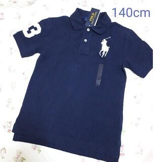 ラルフローレン(Ralph Lauren)の大特価 新品ラルフローレン ポロシャツ キッズ140cm(Tシャツ/カットソー)