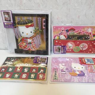 ハローキティ(ハローキティ)の【新品】キティちゃんメッセージカード♡♡(カード/レター/ラッピング)