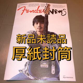fendernews フェンダーニュース 錦戸亮 表紙 新品未読品(アイドルグッズ)