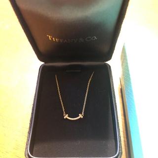 Tiffany & Co. - ティファニー スマイル ネックレス K18