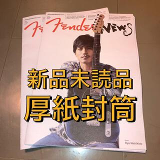 fendernews フェンダーニュース 錦戸亮 表紙 新品未読品 2部 セット(アイドルグッズ)