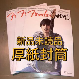 fendernews フェンダーニュース 錦戸亮 表紙 新品未読品 3部 セット(アイドルグッズ)