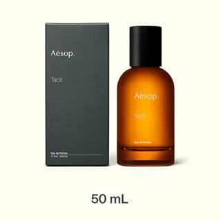 Aesop - Aesop 香水 タシェット 新品