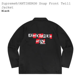 シュプリーム(Supreme)のSupreme Anti Hero Snap Front Twill Jacke(その他)