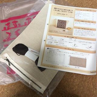 フェリシモ(FELISSIMO)のこぎん刺し ポーチ①(生地/糸)