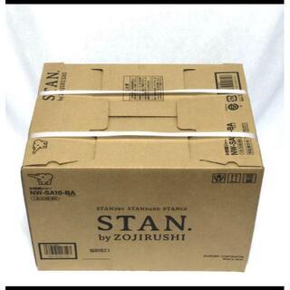 STAN. NW-SA10