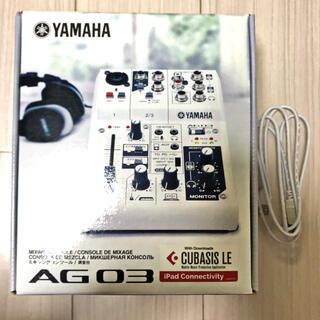 ヤマハ(ヤマハ)のYAMAHA AG03 オーディオインターフェース(オーディオインターフェイス)