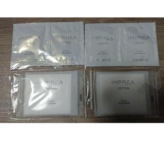 ミルボン(ミルボン)のIMPREA インプレア ミルボン KOSE ローション サンプル(化粧水/ローション)
