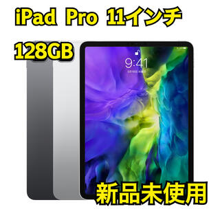 Apple - Apple iPad Pro 128GB