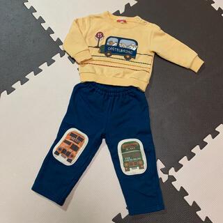 カステルバジャック(CASTELBAJAC)の子供服 カステルバジャック 80 上下セット(トレーナー)
