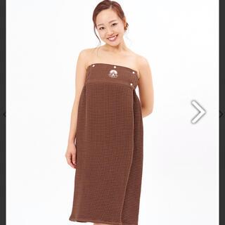 SUKALA Yogi Wrap Towel(ヨガ)