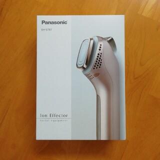 Panasonic - Panasonic 導入美容器 イオンエフェクター EH-ST97-N