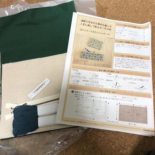 フェリシモ(FELISSIMO)のこぎん刺し ペンケース ティッシュケース キット(生地/糸)