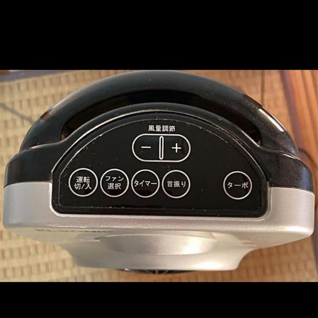 ELSONIC タワーサーキュレーター スマホ/家電/カメラの冷暖房/空調(扇風機)の商品写真