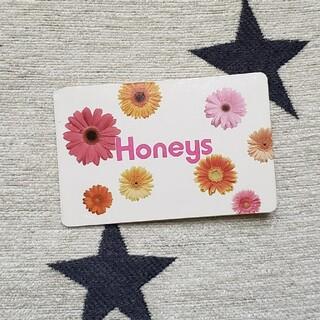 ハニーズ(HONEYS)のハニーズ ポイント カード(ショッピング)
