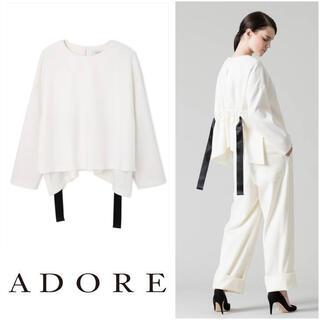 ADORE - 【クリーニング済】アドーア 定価30800 バックリボンブラウス オフホワイト