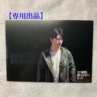 EXILE TRIBE - GENERATIONS 佐野玲於 ポストカード 2枚