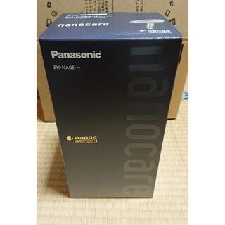 Panasonic - Panasonic ドライヤー ナノケア EH-NA0E-H グレージュ