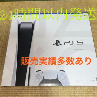 PlayStation - PlayStation 5 (CFI-1000A01) 新品未使用 スピード発送