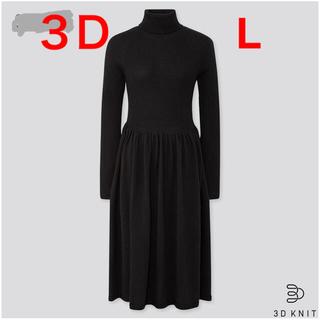 UNIQLO - ユニクロ 3Dエクストラファインメリノリブワンピース L 黒①