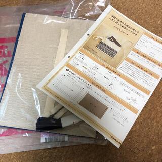 フェリシモ(FELISSIMO)のこぎん刺し ポーチ②(生地/糸)