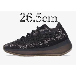 adidas - YEEZY BOOST 380 ONYX RF