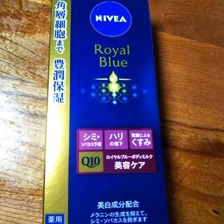 ニベア - ニベア ロイヤルブルーボディミルク美容ケア