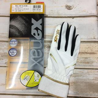 ザナックス(Xanax)のXanax 守備用手袋 右手用 白×金 S 新品(その他)