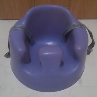 バンボ(Bumbo)のBumbo バンボ 紫(その他)