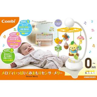 combi - 【美品】Combi  メロディいっぱい!みまもりセンサーメリー