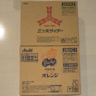 アサヒ(アサヒ)の三ツ矢サイダー・バヤリースオレンジ セット(ソフトドリンク)