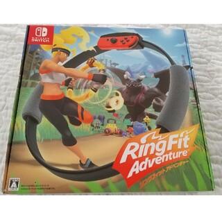 Nintendo Switch - リングフィット アドベンチャー Switch 中古