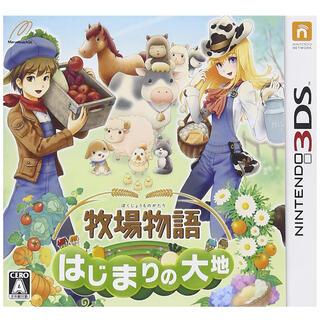 ニンテンドー3DS - 【中古】牧場物語 はじまりの大地【3DS】