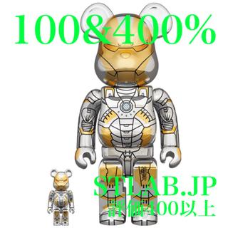メディコムトイ(MEDICOM TOY)のBE@RBRICK SORAYAMA IRONMAN 100% & 400%(その他)