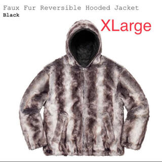 シュプリーム(Supreme)のSupreme Faux Fur Reversible Hooded Jacke(その他)