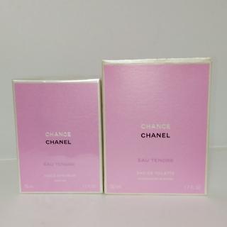 CHANEL - シャネル チャンス オータンドゥル セット