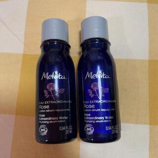 メルヴィータ(Melvita)の新品&未使用☆ メルヴィータ 化粧水2本セット(サンプル/トライアルキット)