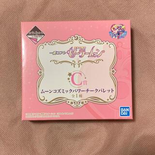 セーラームーン - セーラームーン 一番くじ  コフレ C賞
