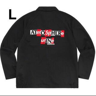 Supreme - Supreme ANTIHERO Snap Front Twill Jacket