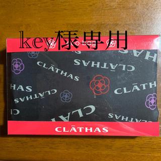 クレイサス(CLATHAS)のクレイサスのエコバッグ60✖️39✖️17cm(エコバッグ)