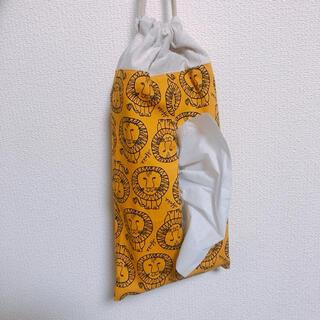 Lisa Larson - リサラーソン 巾着ティッシュケース