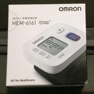 オムロン(OMRON)のオムロン 手首式 血圧計 HEM-6161(その他)