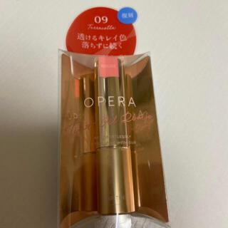 オペラ(OPERA)のOPERA リップティント 09 テラコッタ(口紅)